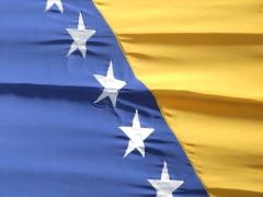 День государственности Боснии