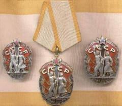 ЦИК СССР учредил орден «Знак Почета»