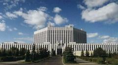 Основана Военная академия Генерального штаба Вооруженных Сил Российской Федерации