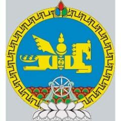 Произошло провозглашение Монгольской Народной Республики