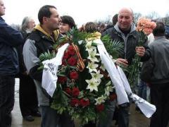День памяти защитников баррикад 1991 года