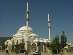 Образование Республики Дагестан