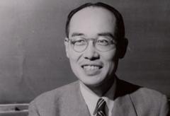 Хидэки Юкава