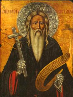 День святого Неофита