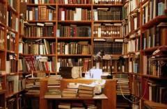 Первая государственная библиотечная сессия