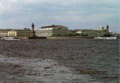 Переименование Петрограда