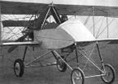 Первый российский аэроклуб