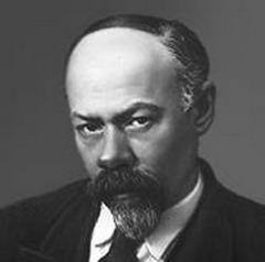 Михаил Гнесин
