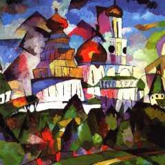 Открылась первая выставка Общества художников-авангардистов «Бубновый валет»