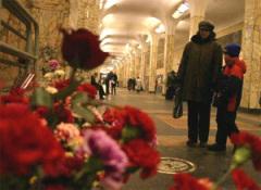 В московском метро на перегоне между станциями «Автозаводская» и «Павелецкая» произошел теракт