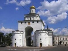 Взятие Ордой хана Батыя крупнейшего города Северо-Восточной Руси – Владимира