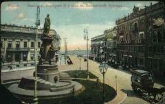 Порт Хаджибей был переименован в Одессу