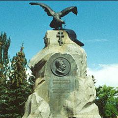 Началось первое путешествие Николая Пржевальского по Центральной Азии