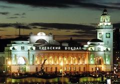 В Москве открыт Брянский железнодорожный вокзал (ныне Киевский)