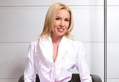 Ирина Лобачёва