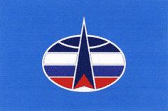 Учрежден День войск противовоздушной обороны