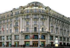 Состоялась официальная церемония открытия московской гостиницы «Националь»