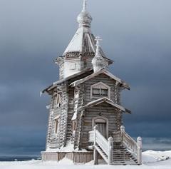 Открыта первая советская полярная станция «Беллинсгаузен»