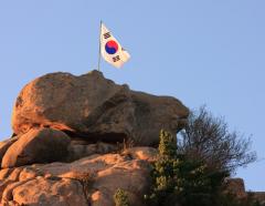 День Движения за независимость Кореи