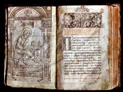 В Москве вышла первая русская печатная книга «Апостол»