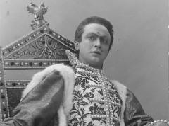 Александр Остужев