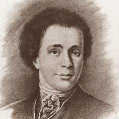 Василий Баженов