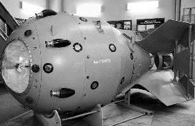 В СССР принято постановление о начале работ по созданию атомной бомбы