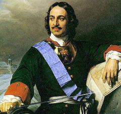 Царь Петр I принял титул Петра Великого, отца Отечества, императора Всероссийского, а Россия стала империей
