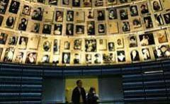 В Иерусалиме был открыт новый Музей истории холокоста