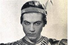 Серж Лифарь