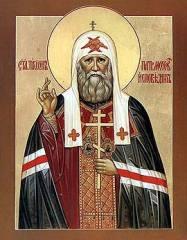 Преставление святителя Тихона, патриарха Московского и всея Руси