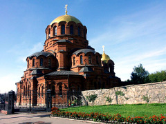 Город Новониколаевск переименован в Новосибирск