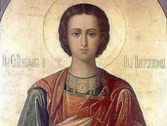 Был учрежден орден «За милосердие и исцеление»