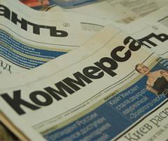 Возобновлено издание газеты «Коммерсантъ-daily»