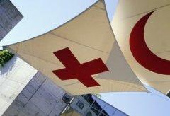 Международный день Красного Креста и Красного Полумесяца