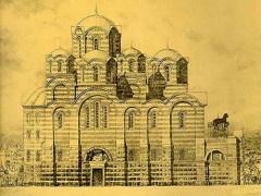 В Киеве освящена первая на Руси каменная церковь — Десятинная