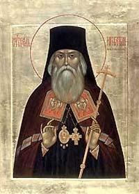 День святителя Игнатия (Брянчанинова)