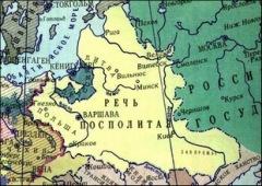 В Москве подписан «Вечный мир» между Россией и Речью Посполитой