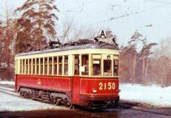 В Германии открыто пассажирское движение на первом в мире трамвае