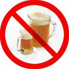 Начало антиалкогольной кампании в СССР