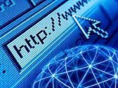 Появился первый интернет-сервер