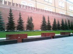Указом Президиума Верховного Совета СССР утверждено Положение о почетном звании «Город-герой»