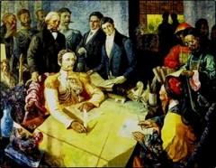 Заключён русско-китайский Айгунский договор, по которому Амурская область вошла в состав России, а Уссурийский край признан совместной собственностью