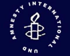 В Лондоне создана независимая правозащитная организация «Международная амнистия»