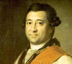 Иван Ганнибал