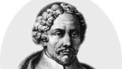 Жозеф Турнефор