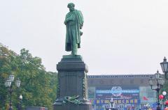 В Москве был установлен памятник Александру Сергеевичу Пушкину