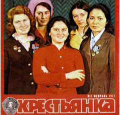 Начал выходить ежемесячный литературно-художественный журнал «Крестьянка»