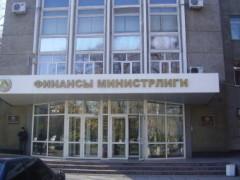 День финансовых и экономических работников Кыргызстана