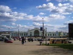 Киров (Вятка)